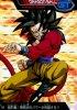 Goku_2Card.jpg